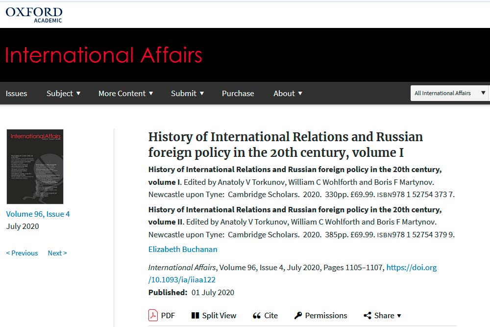 "Review of MGIMO Textbook ""History of International Relations and Russian Foreign Policy in the 20th Century"" in International Affairs Journal"