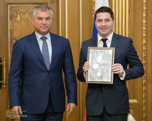 SGIA Founding Dean Yan Vaslavskiy has been awarded certificates of appreciation by Russian Prime Minister Medvedev and Duma Chairman Volodin
