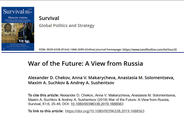 Article on the Russian views of the future of warfare in Survival