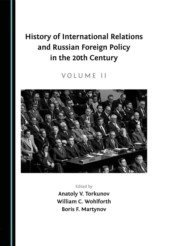 MGIMO and Cambridge Scholars Publish a Two-Volume History of International Relations and Russian Foreign Policy in the 20th Century