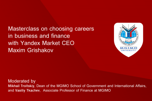 Education and Careers in International Business and Finance: An Online Discussion with Yandex Market CEO Maxim Grishakov
